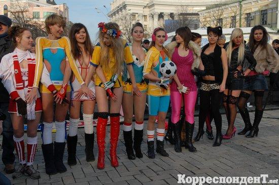 Евро 2012   без проституции